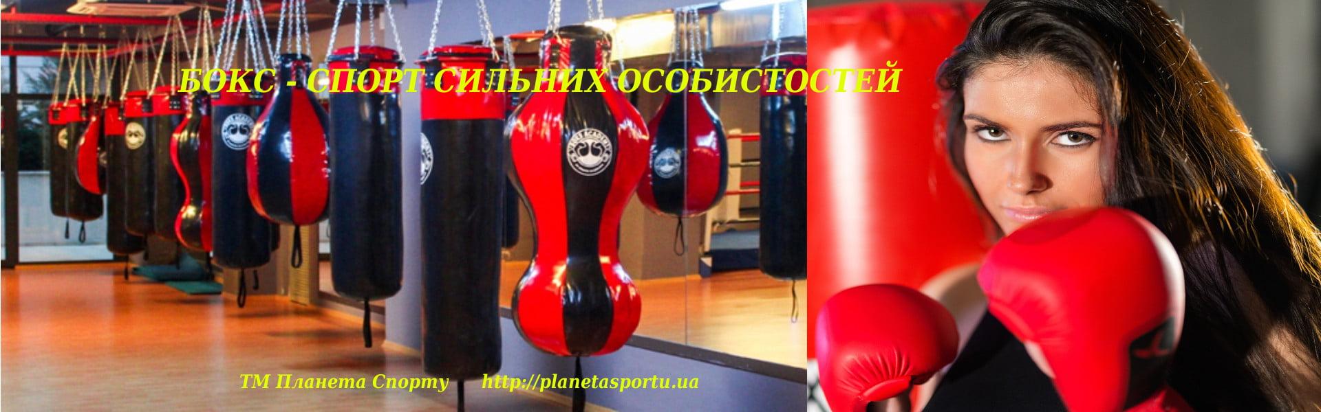 <p>Український виробник екіпірування та обладнання для єдиноборств, оснащення спортивних залів та домашніх спортивних кутків. &nbsp; &nbsp; &nbsp; &nbsp; &nbsp; &nbsp; &nbsp; &nbsp;</p>